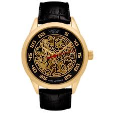 mens croton imperial automatic strap watch croton mens croton imperial automatic strap watch