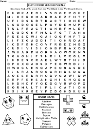 Small Picture Printable Word Search Worksheets Activity Shelter