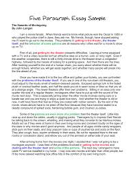 sample of paragraph essay co sample