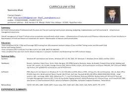 Ideas Of Resume Cctv Operator Cctv Operator Sample Resume