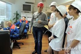 Диплом бесплатный трудоустройство гарантируется Амурская правда Диплом бесплатный трудоустройство гарантируется Шаг в профессию начинается в вузе а Дальний