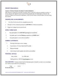Cse Engineering Student Resume Format Gentileforda Com
