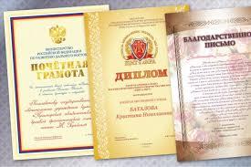 Нарисую бланк диплома сертификата за руб Нарисую бланк диплома сертификата 1 ru