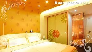 [Orange] Orange Yellow Decorated The Master Bedroom Design Decorating Plans