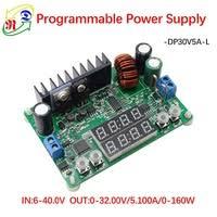 DP digital control power supply