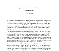 argumentative essay for cloning  cloning debate essays and papers