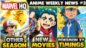 Pokemon Xy series New Timings on Marvel Hq |🤩 Pokemon Xy CONFIRMED !! |  Pokemon New Episodes Repeats - YouTube