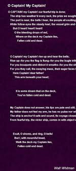 college essays college application essays o captain my captain o captain my captain essay
