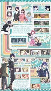 mal profile layouts mal layout when we are together feat noragami by shino p on deviantart