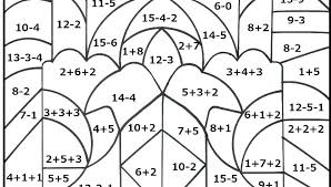 math facts coloring sheets color by number free printable outstanding pages worksheets grade for graders