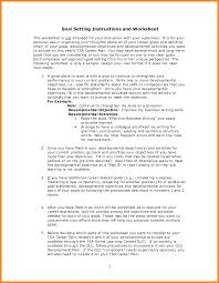 9 Objective Statements For Resume Examples Emails Sample