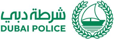 Dubai Police Force Wikipedia