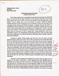 good words for extended definition essay gymnosperms essay good words for extended definition essay