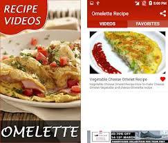 omelette recipe apk for