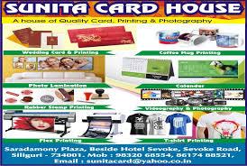 sunita card in siliguri photographer
