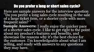 retail customer service interview questions