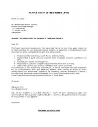 cover letter examples entry level human resources superpesis net sample hr cover letters