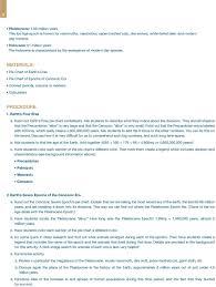 Educators Guide Overview Pdf