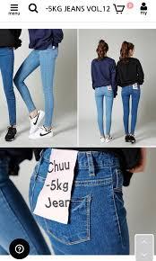 Chuu 5kg Jeans Vol 12 Dark Blue Bnwt Womens Fashion