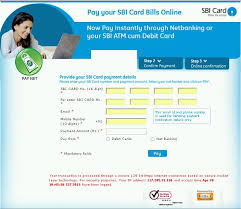 confirm your payment amount to sbi card your account will get debited you will also receive an email acknowledgement of your transaction if email