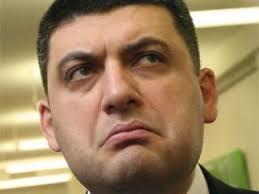 """""""Ми будемо свідками нового явища в Україні - такого як політичний цинізм"""", - Гройсман на відкритті сесії ВР - Цензор.НЕТ 8619"""
