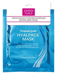 <b>Маска для лица Суперувлажнение</b> Premium Hyalpack 1шт Japan ...