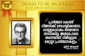 Atheists Quote In Malayalam Language Rationalthoughtsorg