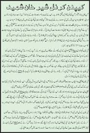 urdu point essay the benefits of exercise essay benefits of exercise urdu essay essay on benefits of exercisethe benefits