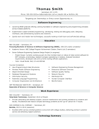 Entry Level Resume Template Word Free Network Engineer Sample N