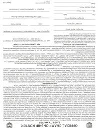 waver form usa softball roster waiver form and player profile
