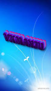Vkmanju as a ART Name Wallpaper!