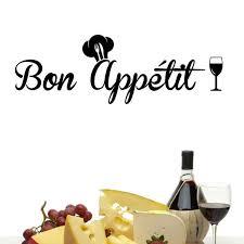 <b>Bon Appetit</b> Wall Decal | Wayfair