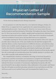Best Physician Letter Of Recommendation Examples