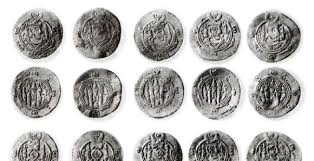 Image result for کتاب سکه های اولیه طبرستان