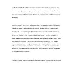 Example Of Scholarship Essay Leadership Essay Example Essays Concept Of Sample For