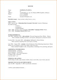Mcdonalds Job Resume Application Form Online Inside Restaurant