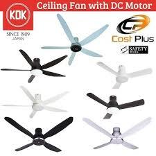 kdk s dc motor ceiling fan