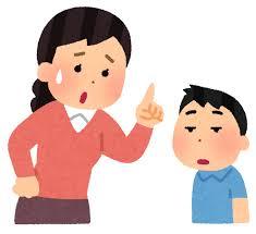 お母さんのアドバイスが響かない子供イラスト | かわいいフリー素材集 ...