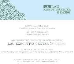 corporate event invitation template formal invitation wording business event invitatiwall co