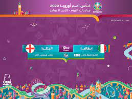 نهائي امم اوروبا 2020 | EURO 2020 FINAL (@UEFAWORLD2022)