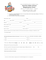 Registration Form Templates For Word Form Samples Church Registration Forms Patient Hotel Inherwake