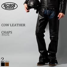 liugoo leather speciality leather pants brand new mens leather chaps leather pants leather motorcycle pants leather riders shorts rakuten
