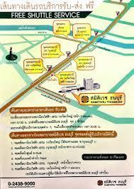 AIA ตัวแทนประกันชีวิตโดย หมอณัฐพล: My new life @ รพ.สมิติเวช ธนบุรี(Samitivej  Thonburi Hospital)