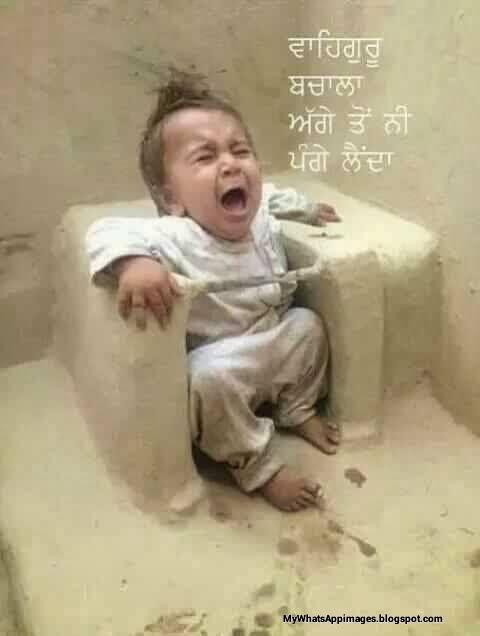 funnypunjabi photo