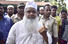Muslims will continue to produce more children: Assam MP ...