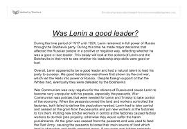 essay on good leader leadership essay pe a level physical  the qualities of a good leader essay