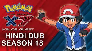 Pokemon XY Season 18 Hindi Dub   Kalos League