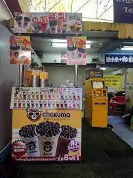 ร้าน Chakuma : ชาคุมะ ตลาดละลายทรัพย์รัชดา ซอย 4 | รีวิวร้านอาหาร - Wongnai
