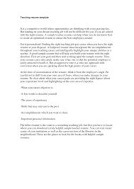 summer resume for teachers chicago s teacher lewesmr sample resume resume builder for teachers writing exles