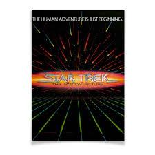 Плакат A3(29.7x42) <b>Звездный</b> путь / <b>Star</b> Trek #1975988 от kino ...